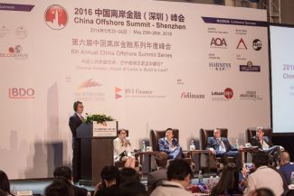 Chinese Way of Wealth Succession – 2016 China Offshore Summit (Shenzhen) Comes to a Successful Close